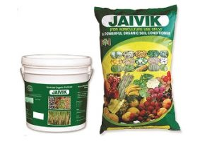 Cease Bio Fungicide Manufacturer, Supplier and Exporter in Ahmedabad, Gujarat, India